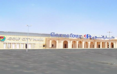 CARREFOUR CENTER- EL OBOUR CITY