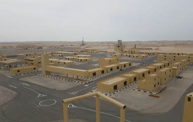 INTERNAL SECURITY FORCE CAMP - QATAR ARMY