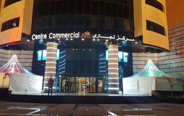 MOHAMADIA COMERCIAL CENTER
